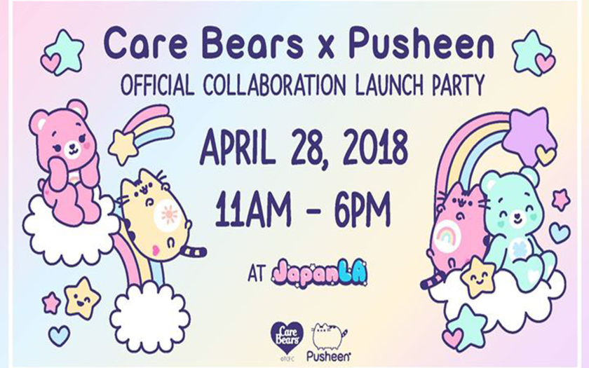 care bears x pusheen party flyer