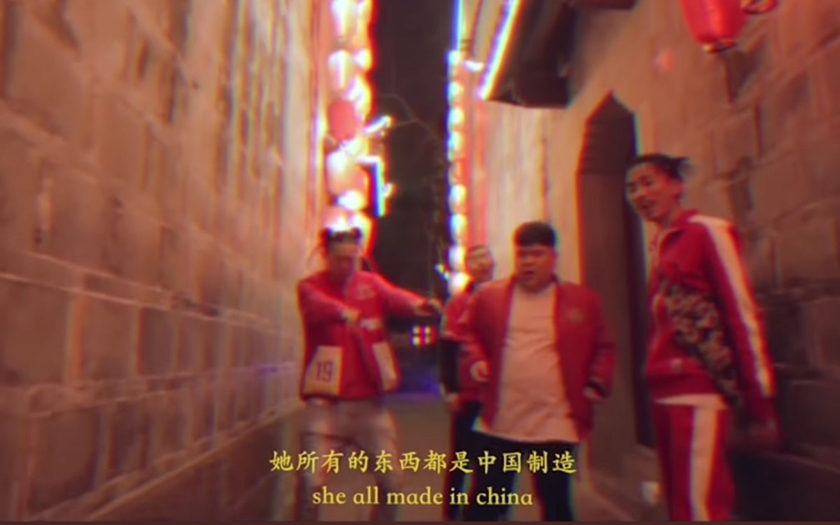 screenshot from made in china music video
