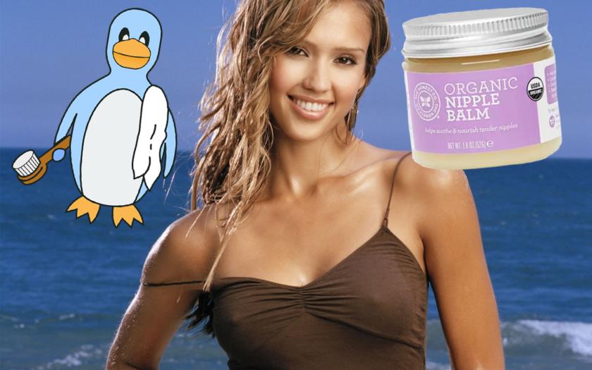 jessica alba endorses honest organic nipple balm