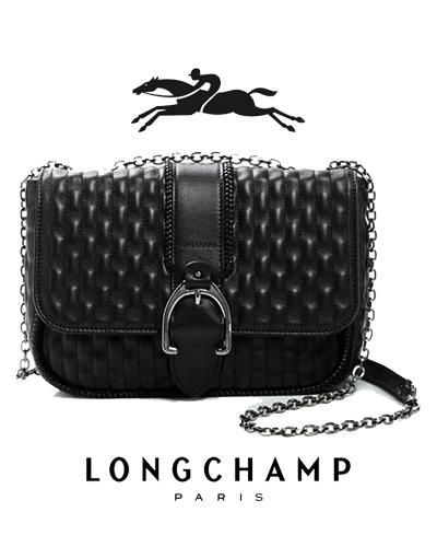 Longchamp Amazone Matelassé Small Leather Shoulder Bag 995